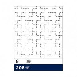 Olympus pakketje 208