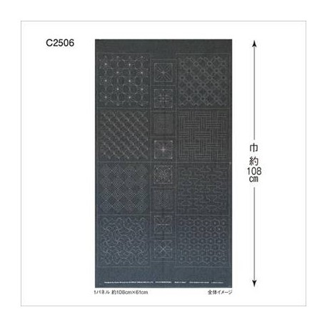 C 2506