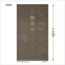 Tsumugi D 2501 taupe